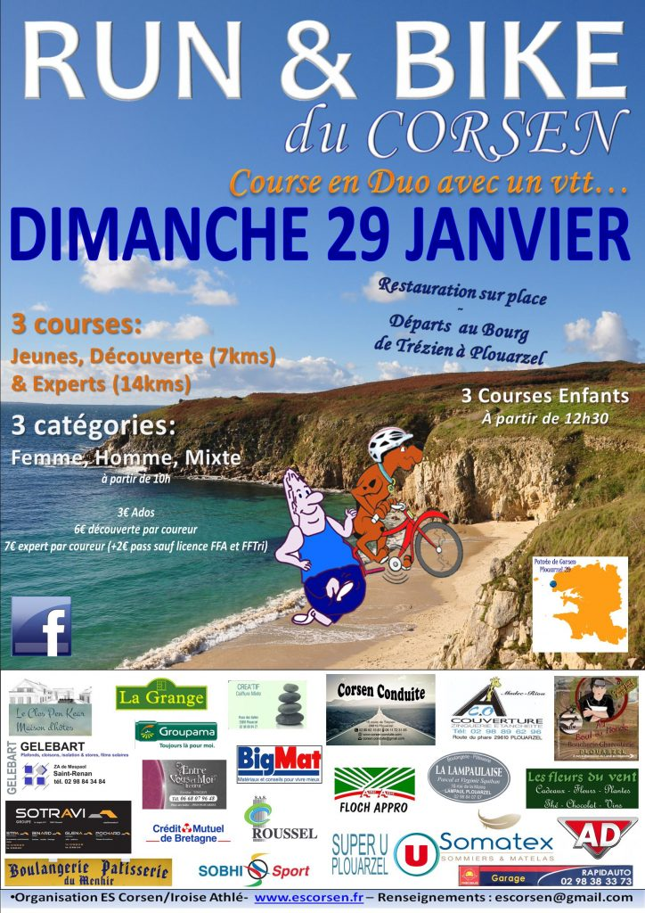 affiche-run-and-bike-2017